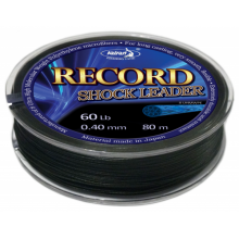 KATRAN Record Shock Leader 45lb 80m